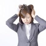 転職活動はお金がかかる…お金がないことは転職活動のストレス原因!?