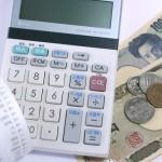 家計が赤字で借金が・・・家庭における親の金銭的ストレスについて考えよう