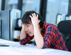 仕事中、頭がぼーっとする、集中できな原因1