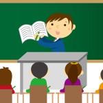 小学校教師の4つのやりがいと魅力!小学校教諭は楽しい仕事?