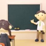 中学校教師の5つの魅力とやりがい 中学校の先生は楽しい仕事!?