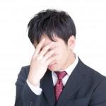 感情労働の対策・対処法5選|体より心が疲れているあなたへ