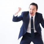 大声健康法がもたらす3つの効果|大声を出すとストレス発散になるの?