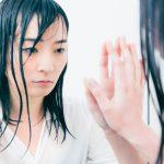うつ病の初期症状から身体症状・精神症状をまとめました