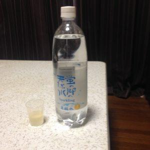 優光泉と炭酸水